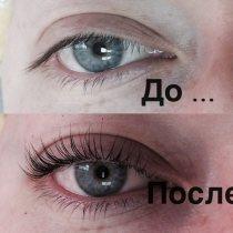 Грация Апшеронск ресницы