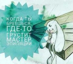 Photo-by-Salon-krasoty-LAVANDA-Temryuk-7