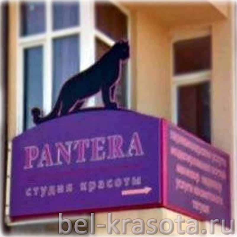 Салон Pantera Геленджик