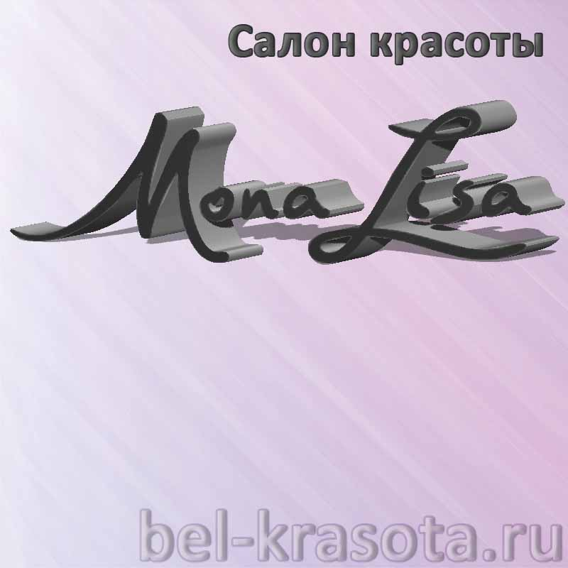 Салон красоты Мона Лиза Анапа