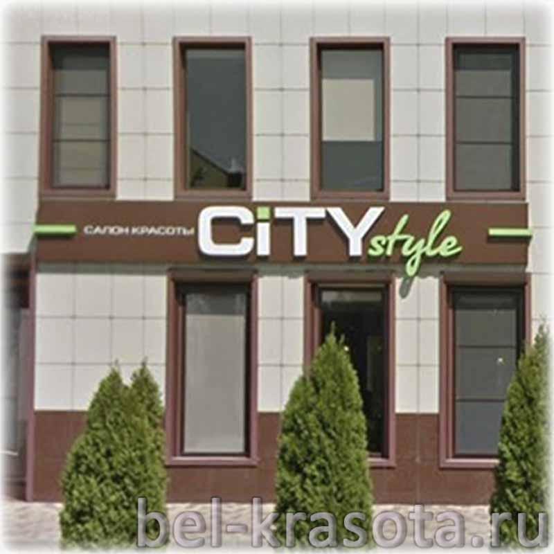 Салон красоты City Style темрюк