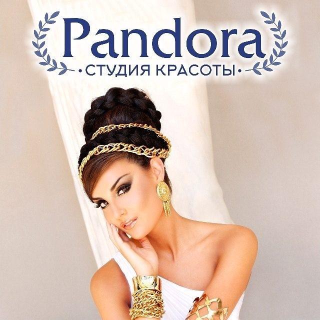 студия красоты PANDORA